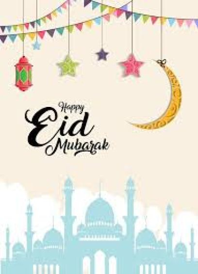 Eid Mubarak: Meaning of the Eid al-Fitr Greeting in Arabic, as Ramadan 2020 Comes to End