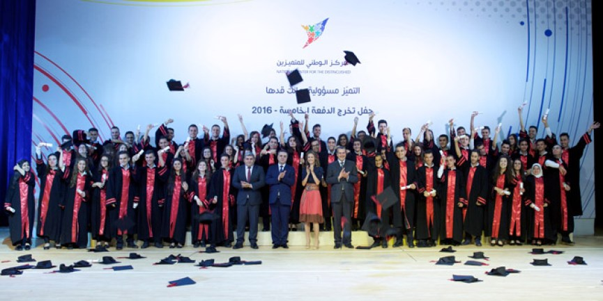Education In the Arab World and How They Differ