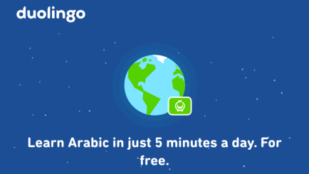 Where to Learn Arabic Online