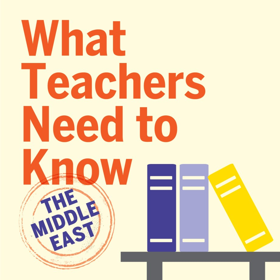 Simple Answers To A Complex World: Teaching The Middle East