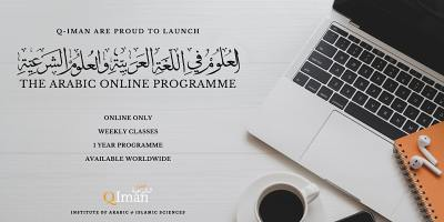 The Arabic Online Programme