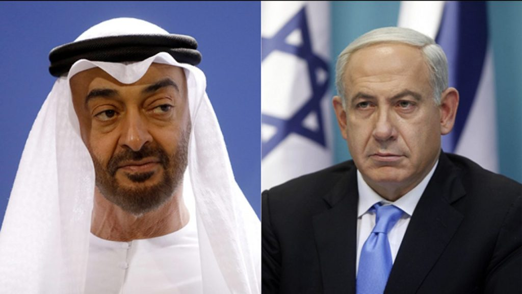 The Israel-UAE Agreement and the Palestine Question