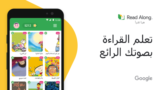 Google Adds Arabic to Read Along App to Improve Children's Reading
