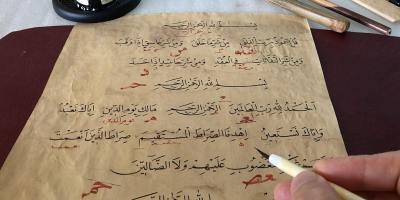 5-Session Series: Intro to Islamic Calligraphy