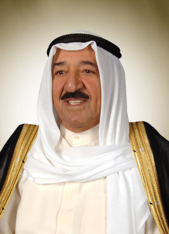 NUSACC Mourns the Passing of H.H. Sheikh Sabah, Emir of the State of Kuwait