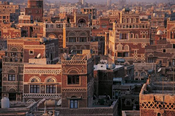 Sana'a: One of the Oldest Continuously Inhabited Cities in the World