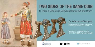 Two Sides of the Same Coin: Difference Between Islamic Art and Craft?