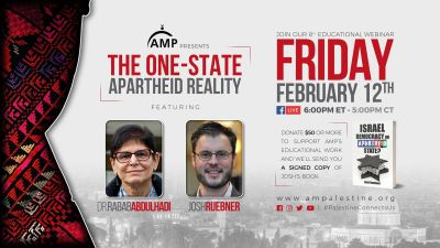 8th Education Webinar   The One-State Apartheid Reality