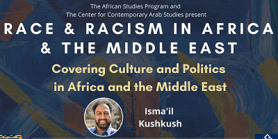 Covering Culture and Politics in Africa and the Middle East