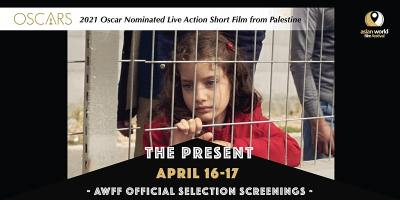 AWFF - The Present (April 16-17) - Official Screening