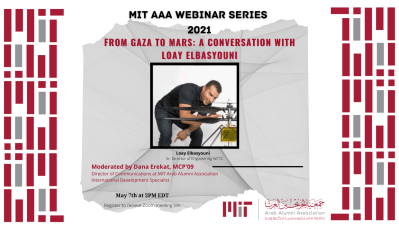 From Gaza to Mars: A Conversation with Loay Elbasyouni