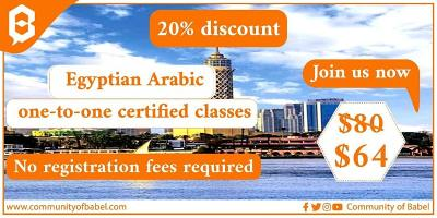 Certified one-to-one Egyptian Arabic course