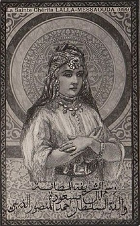 Who was Lalla Masuda? Meet Morocco's 16th Century Sultanate Daughter Who Became a Humanitarian
