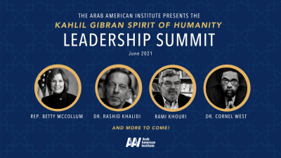 Kahlil Gibran Leadership Summit: The Current Crisis in Lebanon & Prospects for US Policy