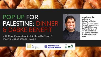 Pop Up for Palestine: Dinner and Dabke Benefit