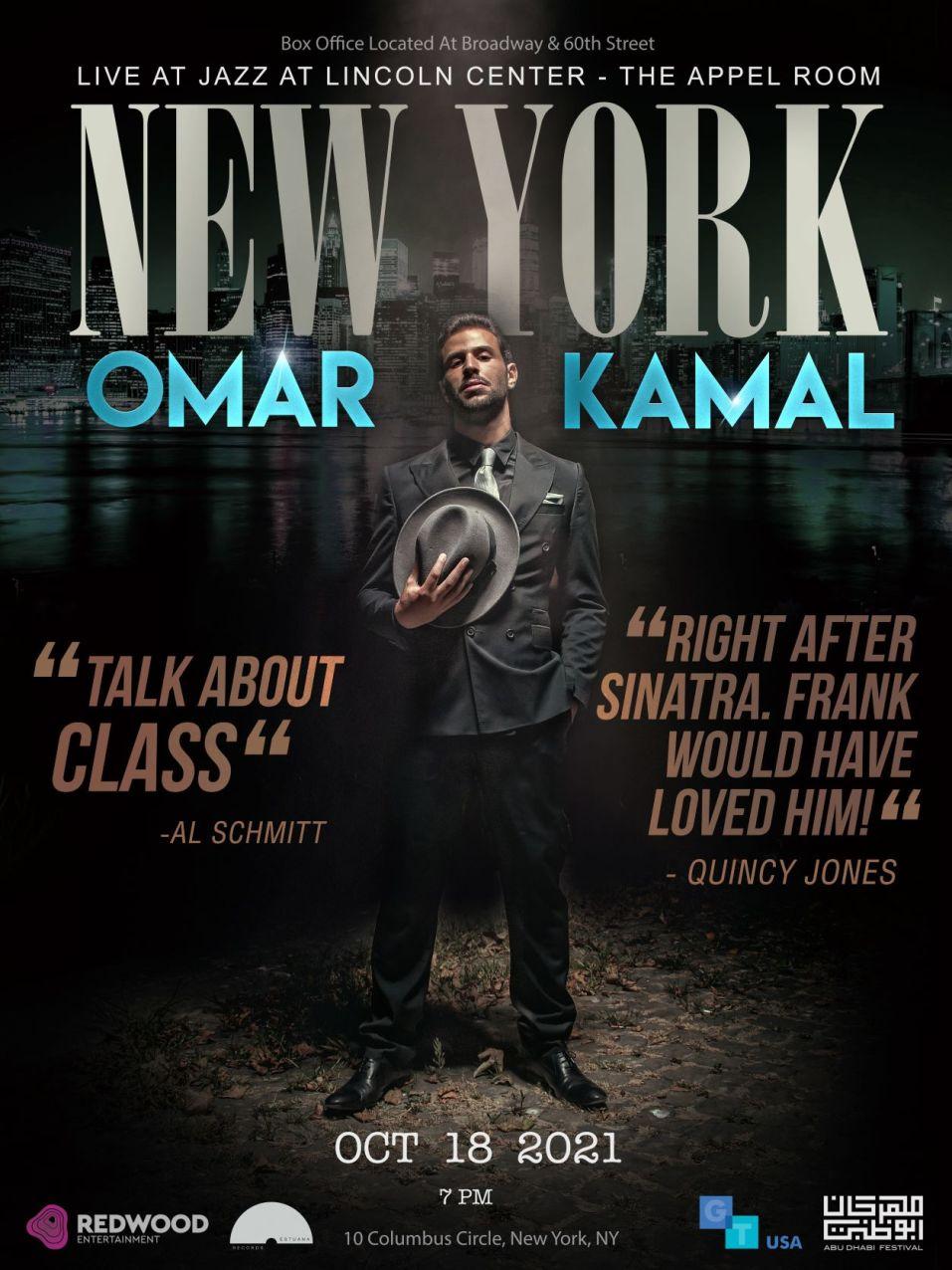 Palestinian Crooner Omar Kamal, Debuts at Lincoln Center, October 18th