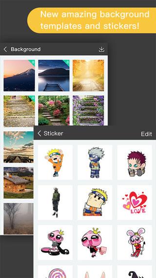 تطبيق KnockOut 2 لقص الصور