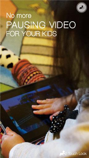 تطبيق Touch Lock للمراقبة الأبوية والتحكم في هواتف الأطفال