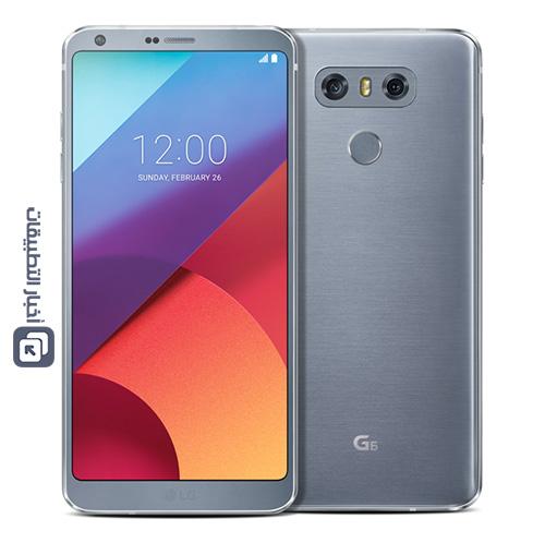 بدء إطلاق هاتف LG G6 في الأسواق العربية ، تعرف على الأسعار !