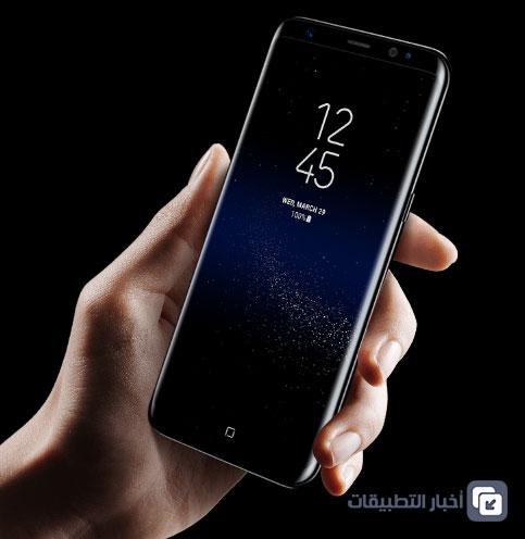 أهم المميزات الجديدة في هواتف Galaxy S8 و Galaxy S8 Plus !