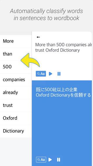 تطبيق SuperDic للترجمة الكتابية والصوتية وحتى ترجمة الصور