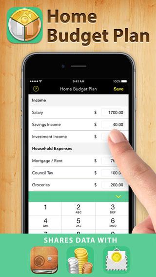 تطبيق Home Budget Plan لتنظيم مصاريفك اليومية