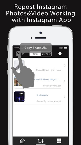تطبيق Repost for Instagram لحفظ صور وفيديو انستغرام واعادة نشرها