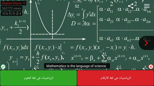 تطبيق Voscreen App لتعليم اللغات بطريقة تفاعلية