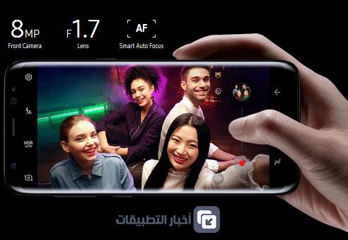 مميزات الكاميرا في هواتف جالكسي اس 8 و جالكسي اس 8 بلس !