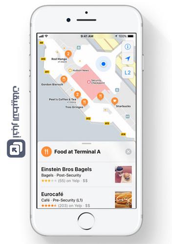 نظام iOS 11 الجديد : المميزات الكاملة ، و كل ما تود معرفته !