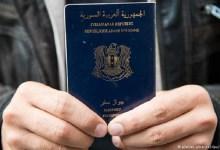 القنصلية السورية في إسطنبول تستأنف تسليم جوازات السفر 3