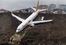 Photo of تعرّف على تفاصيل انزلاق طائرة ركاب في مطار طرابزون التركيّة