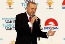 أردوغان يوجه رسائل قوية حول الانتخابات الداخلية 8