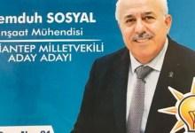 سوريٌّ ثانٍ يترشح للانتخابات البرلمانية التركية عن ولاية غازي عنتاب .. وهذا اسمه !! 6