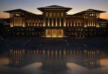 Photo of مشاركة دولية واسعة في مراسم انتقال تركيا إلى النظام الرئاسي الأسبوع المقبل