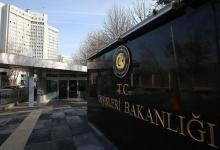Photo of تصريح للمتحدث باسم وزارة الخارجية التركية