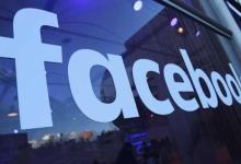 """شركة فيسبوك تطلق خدمة """"ووتش"""" لتسجيلات الفيديو 12"""