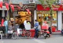 فرصة لتسجيل شركتك في إسطنبول مجانًا 8