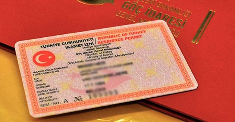 الهجرة التركية تلغي استقبال طلبات تمديد الإقامة عبر البريد 1