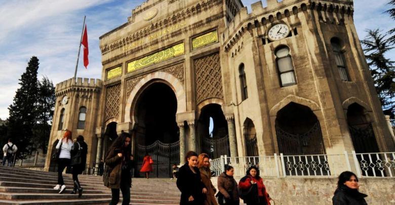 ما هي شروط استكمال الطلاب السوريين في الجامعات التركية؟ 1