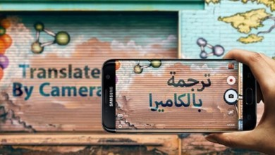 Download App for mobile version allows you to translate advertisements or posters using your smartphone's camera !! 4