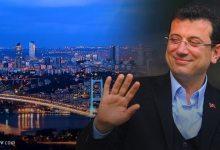من هو أكرم إمام أوغلو الذي انتزاع إدارة إسطنبول التي بقيت في يد أردوغان منذ عام 1994؟ 13