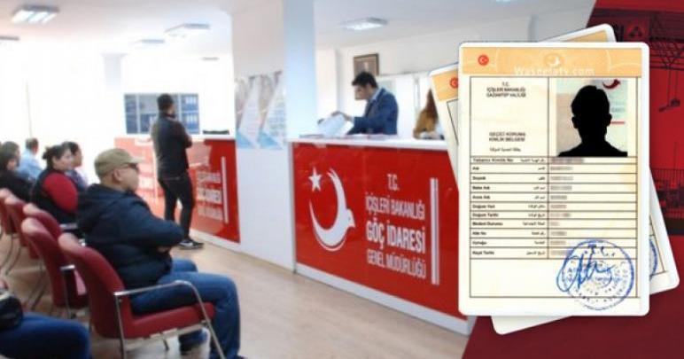 إدارة الهجرة التركية تتيح موقعاً لحجز موعد تحديث بيانات الكملك في عدة ولايات 1