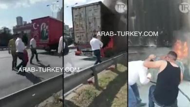 شبان سوريون يهرعون لمساعدة الشرطة التركية 4