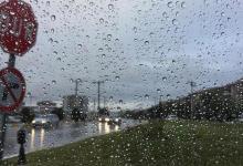 Photo of هام: الأرصاد الجوية تحذر من أمطار غزيرة وفيضانات مفاجئة غدا السبت