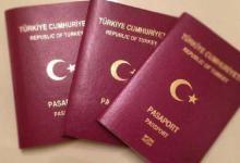 Photo of شروط الحصول على الجنسية التركية لمن يملكون إقامة …. وما هي انواع الاقامات التي تتيح ذلك ؟