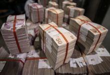 Photo of أسعار صرف الذهب والليرة التركية والسورية