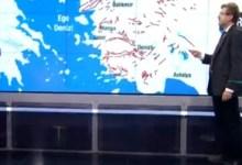 Photo of هل ستستمر الزلازل في تركيا وما هو وضع إسطنبول ؟