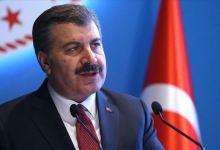 Photo of وزير الصحة يعلن عن التطورات بشأن فيروس كورونا في تركيا