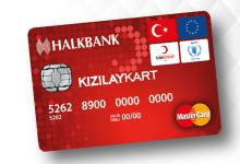 Photo of بعد زيادة الرواتب في تركيا.. ما حقيقة زيادة قيمة كرت الهلال الأحمر إلى 700 ليرة؟